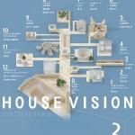 housevision_1